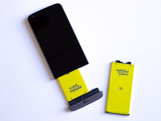 batarya-degistirme-lg-g5