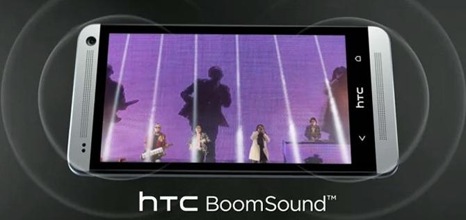 htc boomsound