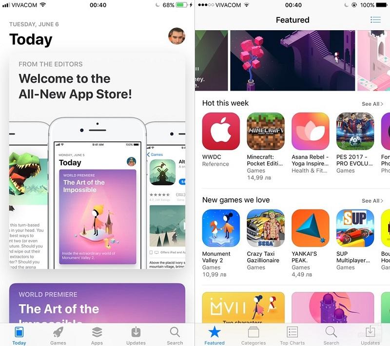 ios 11 vs ios10 app store