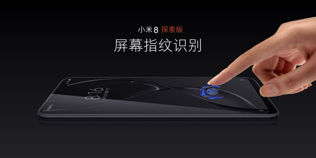 xiaomi mi 8 explorer fingerprint
