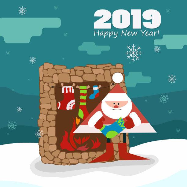 2019 yilbasi mesaji happy new year