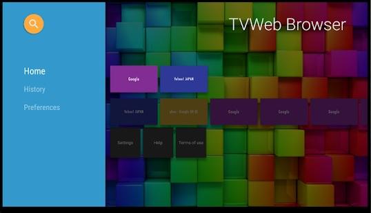 tvweb browser