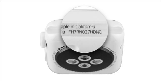 apple watch seri numarasi