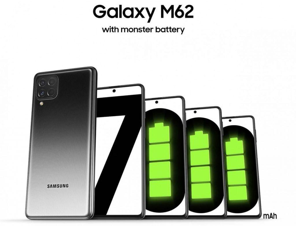 galaxy m62 batarya