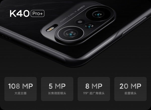 redmi k40 pro plus kamera