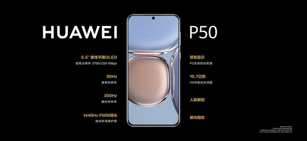 huawei p50 ozellikleri
